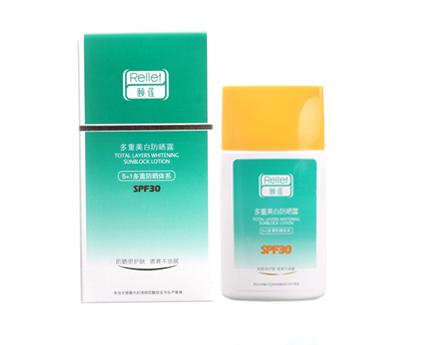 活性炭洁面系列5+1 多重美白防晒露SPF30