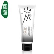 活性炭洁面系列,Active Carbon Hydrating Facial Cleanser,福瑞达