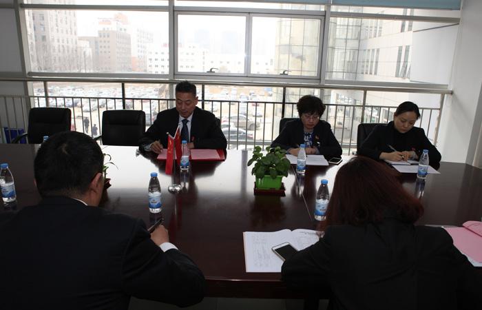 中国共产党山东福瑞达医药集团公司纪律检查委员会书记冯绪华讲话