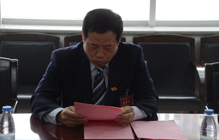 中国共产党山东福瑞达医药集团公司委员会书记刘德讲话