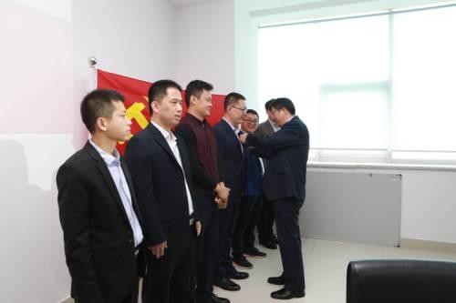 福瑞达举行新发展党员入党宣誓仪式